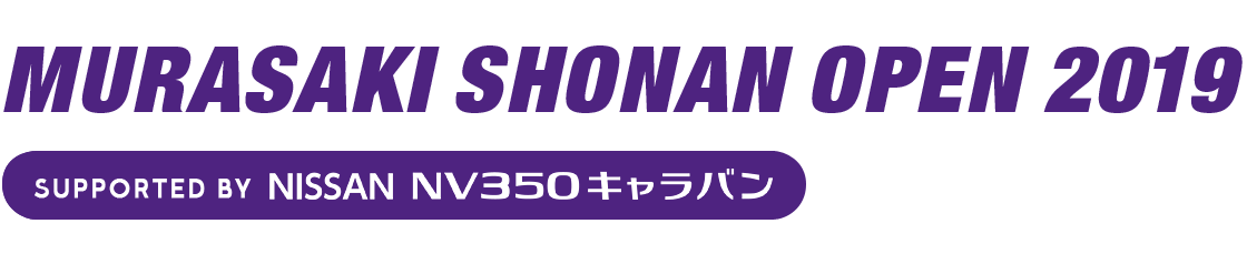 MURASAKI SHONAN OPEN 2017 SUPPORTED BY NISSAN